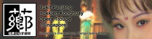 http://theatrelfs.cowblog.fr/images/xiangju.jpg